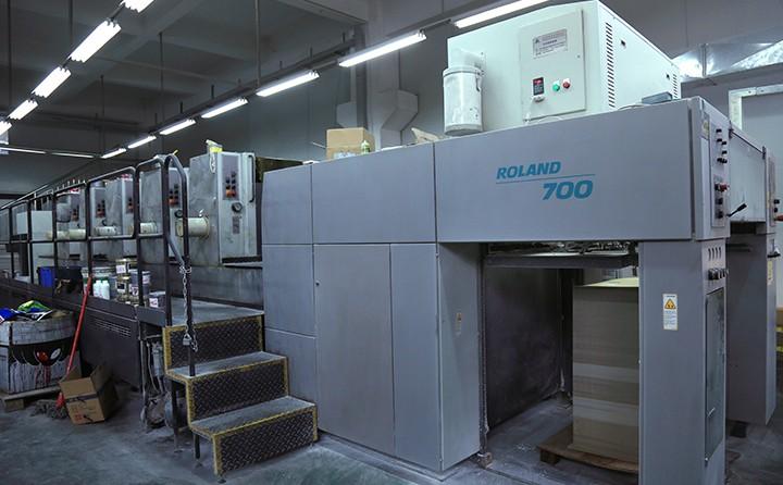 罗兰700对开五色印刷机
