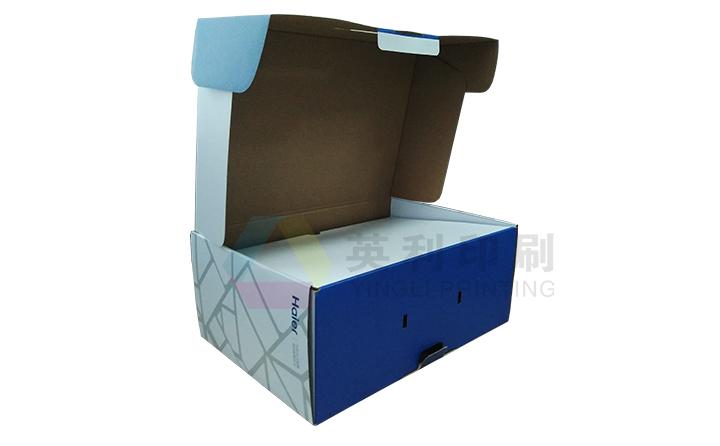门锁包装盒-海尔(图3)
